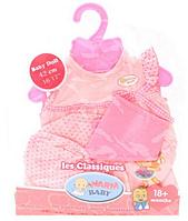 Одежда для пупса baby born (копия) bj-405  кк