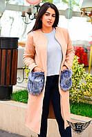 Женское пальто кашемировое с меховыми карманами большого размера красный бежевый шоколад