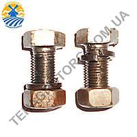 Болт стяжной ободов колес, 2ПТС-4, в комплекте (болт, гровер, гайка)