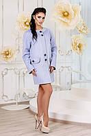 Стильный женский голубой кардиган В-1005 EU-2560 Тон 8 44-64 размеры