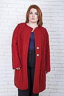 Кардиган вязанный большого размерв 705 (3 цвета), вязаный кардиган больших размеров