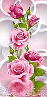 Алмазная вышивка KLN Цветение чайных роз 51 х 26 см (арт. PR452)