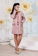 Стильный женский розовый кардиган В-1005 EU-2564 Тон 1 44-64 размеры