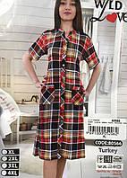 Женский домашний легкий халат с коротким рукавом - Артикул 141-58