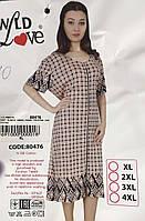 Женский домашний легкий халат с коротким рукавом - Артикул 141-59