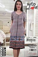 Женский домашний легкий халат с коротким рукавом - Артикул 141-60