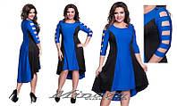 Асимметричное миди платье большого размера с разрезами на рукавах