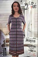 Женский домашний легкий халат с коротким рукавом - Артикул 141-65