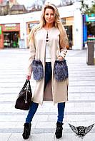 Женское пальто кашемировое с меховыми карманами черный бежевый серый