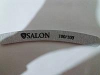 Пилка для ногтей Salon 100/100