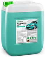 Активная пена «Active Foam Soft» 22 кг для мойки