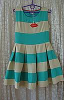 Платье летнее красивое стильное Kling р.42-44 7440, фото 1