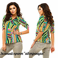 Рубашка женская летняя из шифона с принтом P5696