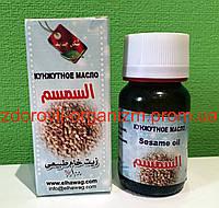 Натуральное кунжутное масло Египет