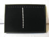 Планшет для цепей, браслетов. 702-2