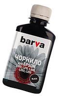 Чернила Barva Epson L100 / L110 / L120 / L200 / L210 / L300 / L350 / L355 / L550 / L555 / L1300, Black, 180 г (L100-399)