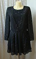 Платье легкое летнее Skunkfunk р.44 7446, фото 1