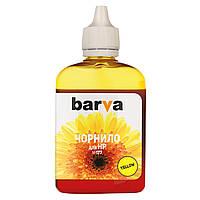 Чернила Barva HP №121 / №122 / №141, Yellow, 180 г (H141-180)