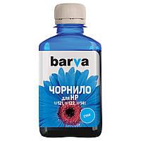 Чернила Barva HP №121 / №122 / №141, Cyan, 180 г (H141-178)