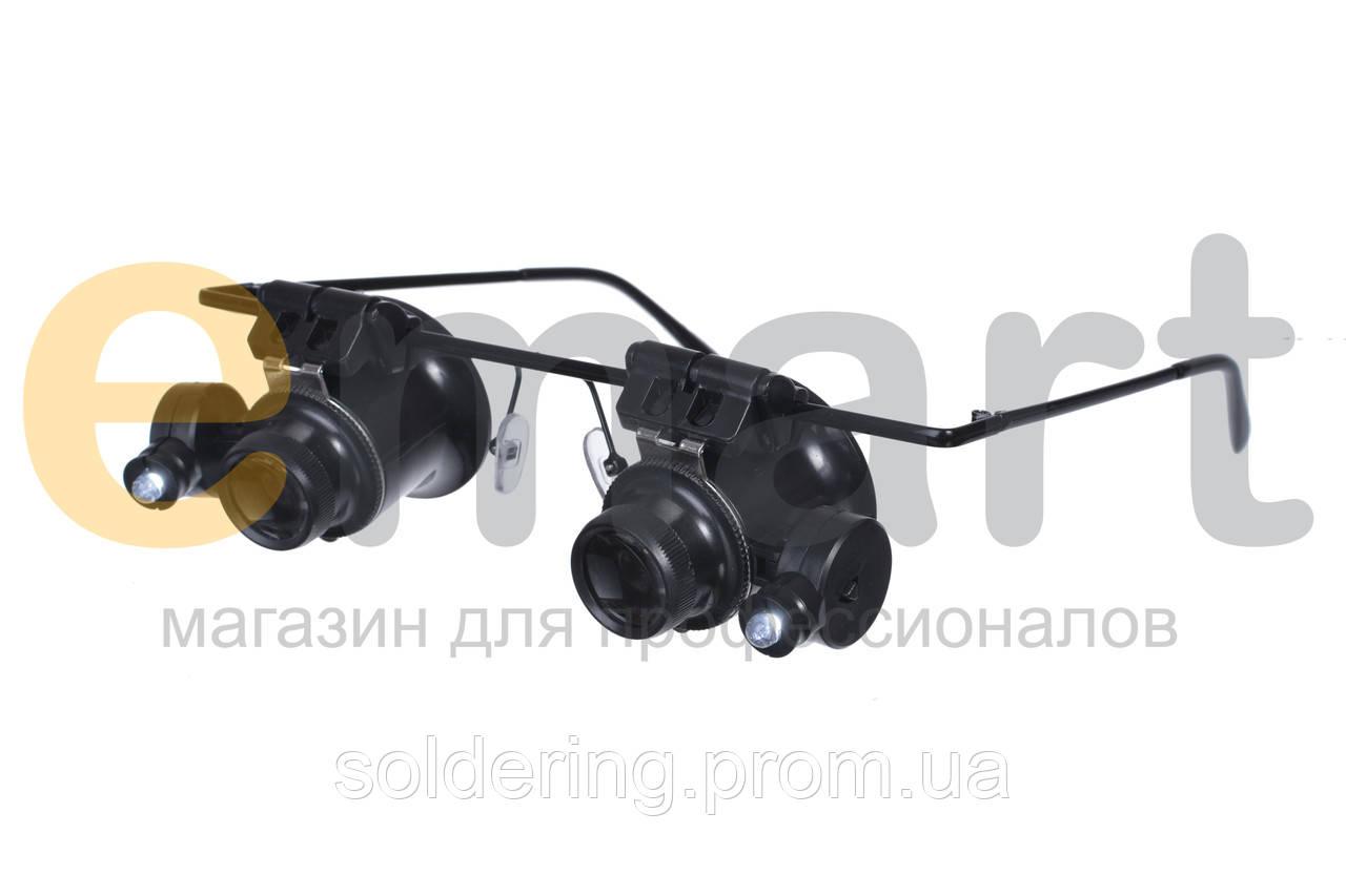 Лупа-очки ювелирные 20X увеличение с LED подсветкой Magnifier 9892A-II