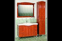 Комплект компактной, оригинальной, класической мебели для ванной комнаты на три предмета Лагуна