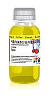 Чернила ColorWay Epson S22, SX125/130/230, XP-33/103/203/303, T26, TX106/200, Yellow, 100 мл (CW-EW400Y01)