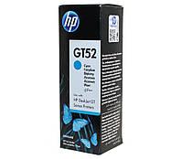 Чернила HP GT52, Cyan, DJ GT 5810 / GT 5820, 70 ml, OEM (M0H54AE)