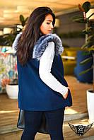 Женская жилетка с  карманами и мехом большого размера черный синий серый гранит