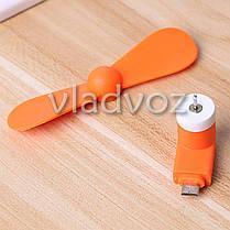 Мини вентилятор micro USB для смартфона, телефона, планшета повербанка оранжевый, фото 3