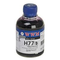 Чернила WWM HP 177/84, Black, 200 г (H77/B)