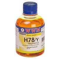 Чернила WWM HP 178, Yellow, 200 г (H78/Y)