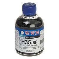 Чернила WWM HP 21/54/121/122/129/130/131/132/140/901, Black Pigment, 200 г (H35/BP)