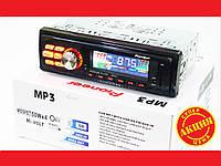 Автомагнитола Pioneer 6240 MP3/SD/USB/AUX/FM, фото 1