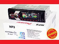 Автомагнитола Pioneer 6243 MP3/SD/USB/AUX/FM, фото 1