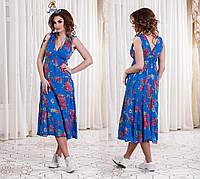 """Стильное молодежное платье """" Цветы """" Dress Code"""