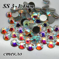 Стразы Хамелеон SS 3(1.3-1.5 мм)