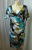 Платье летнее атласное Vera Mont р.48 7450