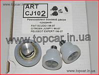 Ролик боковой двери сдвижной средний Fiat Scudo I 97-  ART Польша ARTCJ02