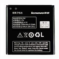 Аккумуляторная батарея ОРИГИНАЛЬНАЯ для Lenovo A668T, GRAND Premium BL194 (1 год гарантии)