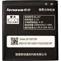 Аккумуляторная батарея ОРИГИНАЛЬНАЯ для Lenovo A820T, GRAND Premium BL197 (1 год гарантии)