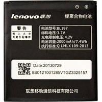 Аккумуляторная батарея ОРИГИНАЛЬНАЯ для Lenovo S720i, GRAND Premium BL197 (1 год гарантии)
