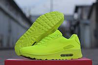 Nike Air Max Hyperfuse (Найк Аир Макс Гиперфьюз) 90