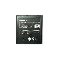 Аккумуляторная батарея ОРИГИНАЛЬНАЯ для Lenovo A706, GRAND Premium BL209 (1 год гарантии)