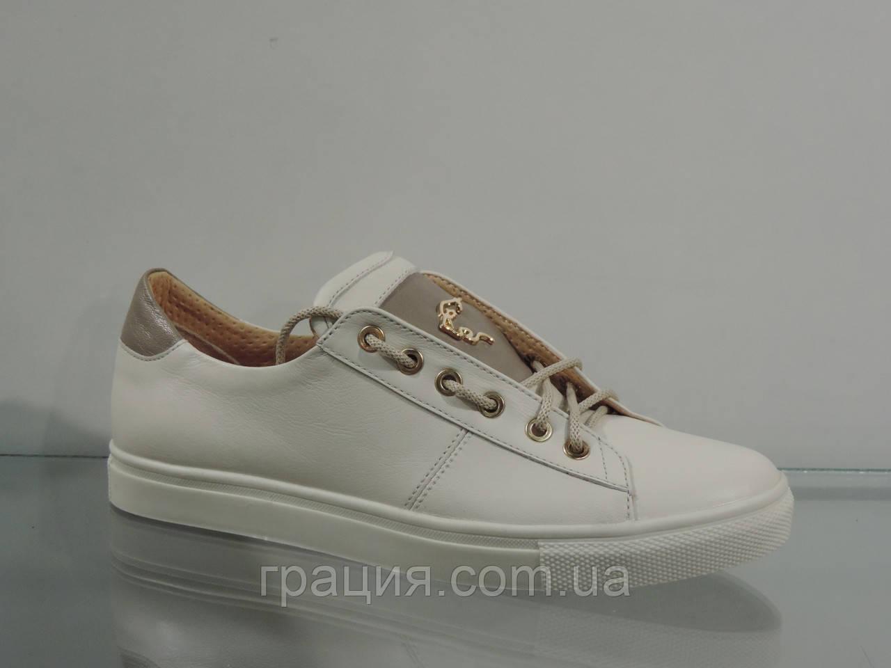 12b5eaab3 Модные женские кроссовки натуральная кожа: продажа, цена в Конотопе ...