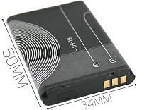 Аккумуляторная батарея ОРИГИНАЛЬНАЯ для Nokia 1202, GRAND Premium Nokia BL-5C (1 год гарантии)