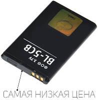 Аккумуляторная батарея ОРИГИНАЛЬНАЯ для Nokia 1616, GRAND Premium Nokia BL-5CB (1 год гарантии)