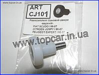 Ролик боковой двери сдвижной верх Peugeot Expert I 97-  ART Украина ARTCJ01