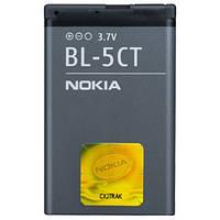 Аккумуляторная батарея ОРИГИНАЛЬНАЯ для Nokia C5-00, GRAND Premium Nokia BL-5CT (1 год гарантии)