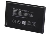 Аккумуляторная батарея ОРИГИНАЛЬНАЯ для Nokia XL, GRAND Premium Nokia BN-02(1 год гарантии)