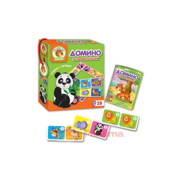 Домино Зоопарк  для малышей  VT2100-02(рус),  VT2100-04(укр)
